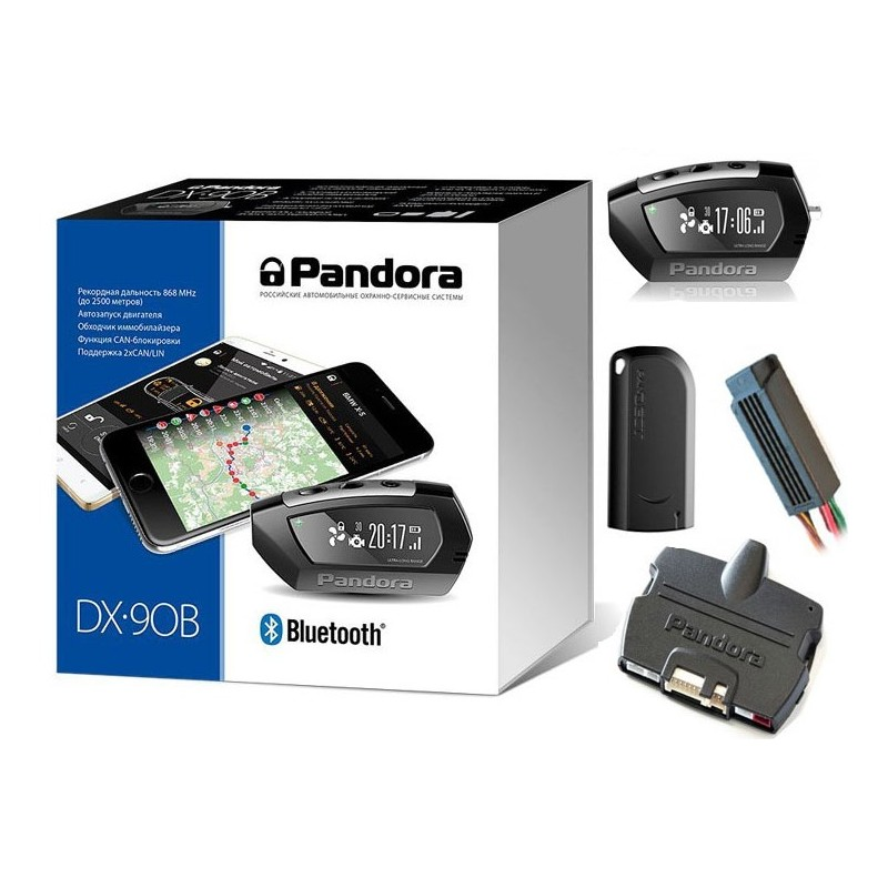 pandora dx-90b автосигнализация