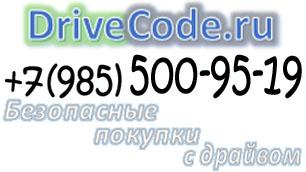 Логотип drivecode.ru интернет магазин